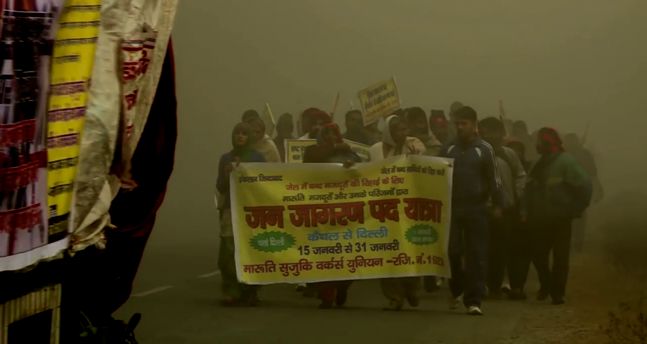 Maruti workers protesting
